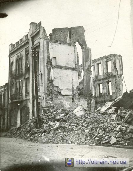 Кинотеатр «Большевик» разрушенный немцами 1943 год - фото № 289