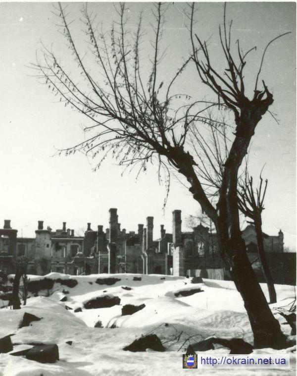 Центральная часть города Кременчуга разрушенная фашистами Зима 1943 год - фото № 368