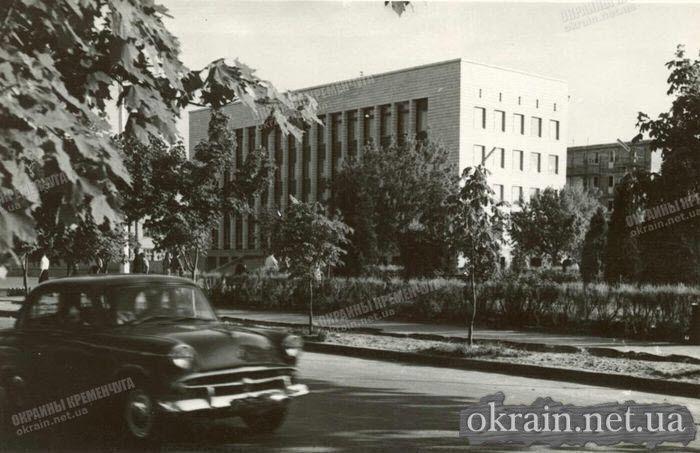 Улица Пушкина Кременчуг 1966 год - фото № 411