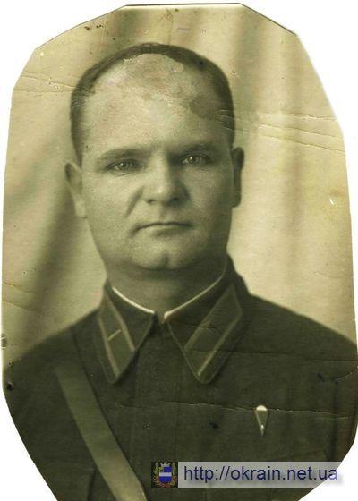 Дикий Я.А. Комендант Кременчуга в 1941 году - фото № 258