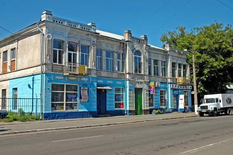 Дом Алисова Крюков на Днепре - фото № 183