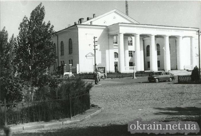 Дворец Культуры Автомобильного завода (КрАЗ) в Кременчуге 1968 год - фото № 409