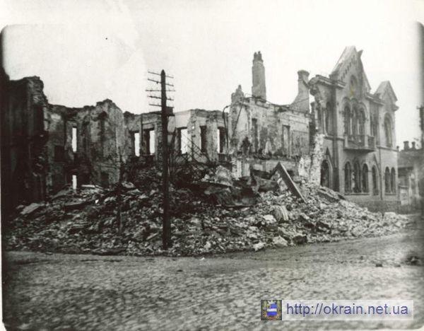 Разрушенный немцами дом Пионеров в Кременчуге 1943 год - фото № 286