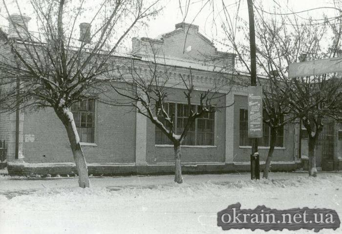 Общий вид дома Кременчугского РК КП(б)У 13 февраля 1963 года - фото № 410
