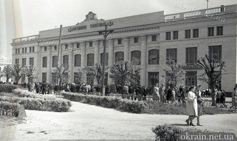 Дом Торговли Кременчуг апрель 1961 года - фото № 112