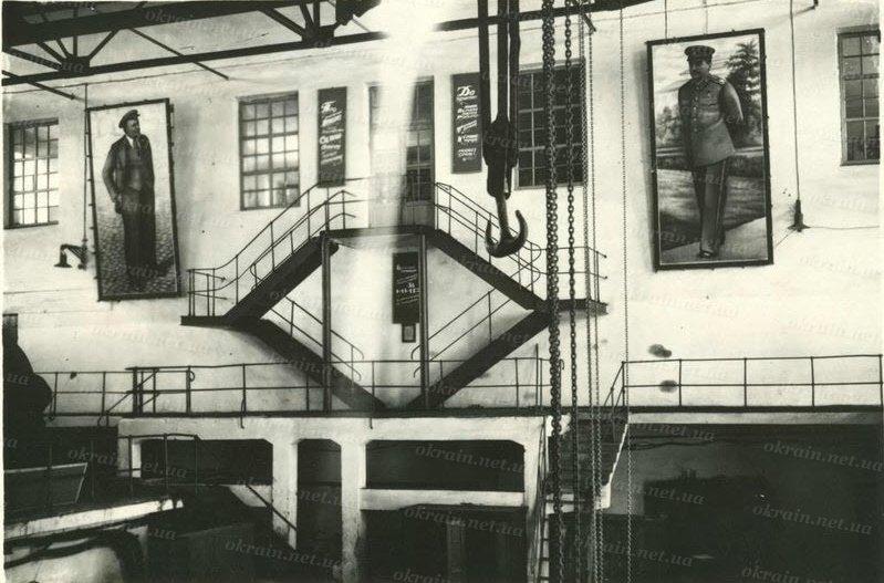 Кременчугская электростанция, машинный зал 1950-е года - фото № 295