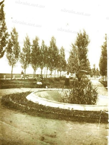 Фонтан на набережной 1938 год - фото № 244