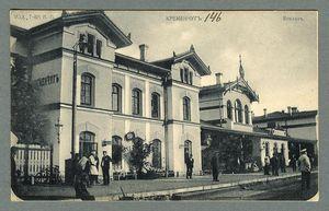История Кременчуга по датам