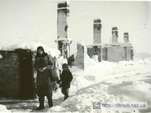 Жилой массив Кременчуга разрушенный фашистами - фото № 323