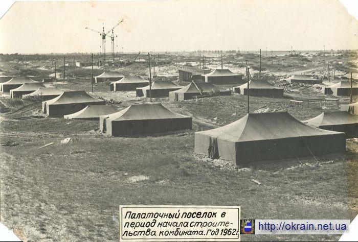 Посёлок в период начала строительства ГОКа 1962 год - фото № 370