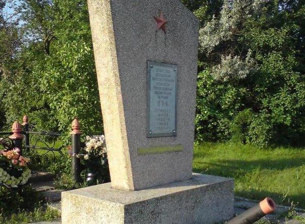 Бронепоезд Маршал Буденный