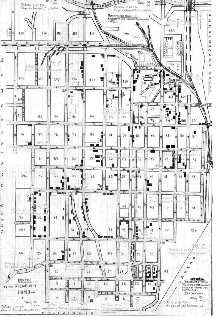 Уцелевшие здания после освобождения Кременчуга - карта № 230