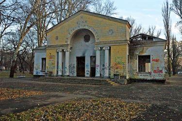Городской сад. Развалины клуба железнодорожников.