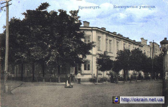 Коммерческое училище - фото № 431