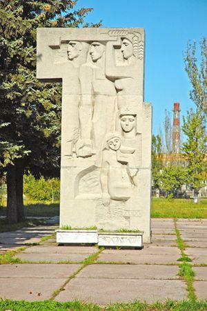 Памятник Комсомольцам в Кременчуге - фото № 226