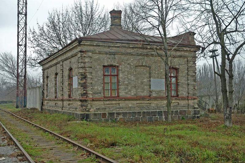 Железнодорожная контора станции Крюков-на-Днепре - фото № 210