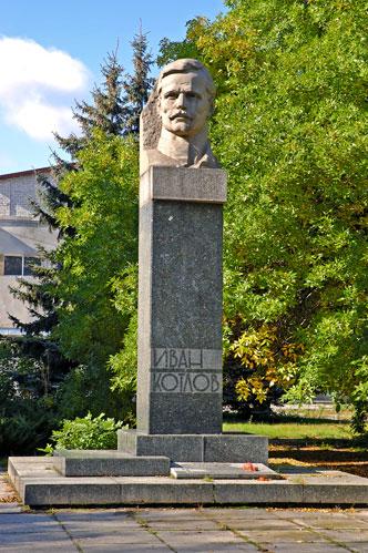 Памятник И.Ф. Котлову - фото № 188