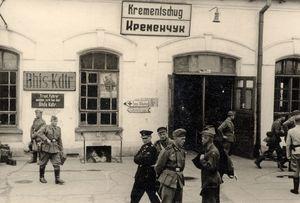 Фашисткий оккупационный режим в Кременчуге 1941-1943 года