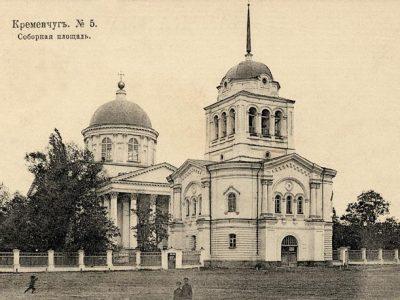 Соборная площадь Кременчуг – открытка № 165