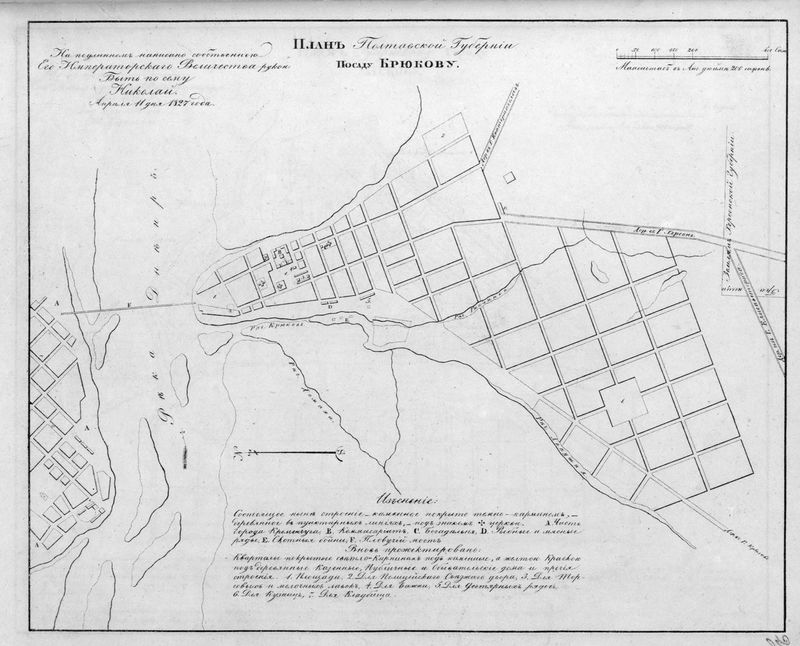 План посада Крюков 1827 год - карта № 180