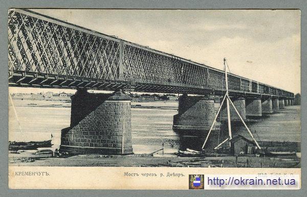 Мост через реку Днепр в Кременчуге - фото № 426