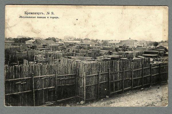 Лесопильные заводы и город Кременчуг - открытка № 202