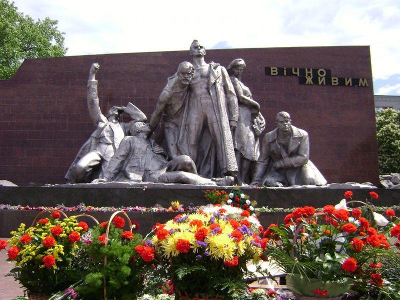 Мемориал «Вечно Живым» в Кременчуге - фото № 225