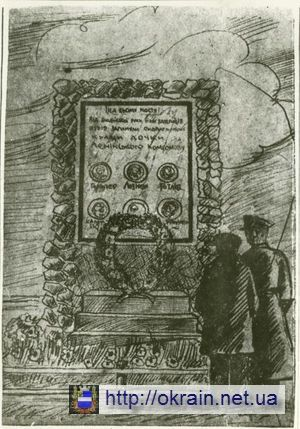 Мемориальная доска памяти шести комсомолок, изрубленных шашками белогвардейцами в 1919 году - фото № 393
