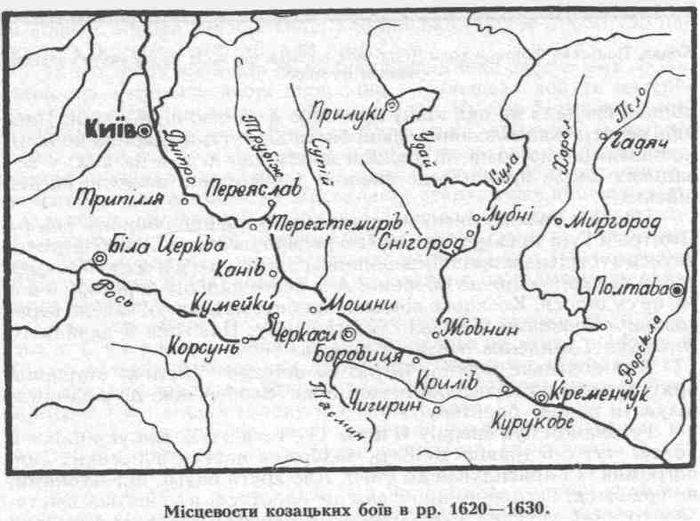 Местность казацких боёв в 1620-1630 годах - карта № 174