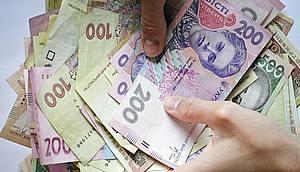 Минимальная зарплата 2018
