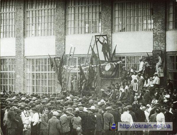 Митинг приуроченный к открытию суконной фабрики в Кременчуге 1929 год - фото № 339