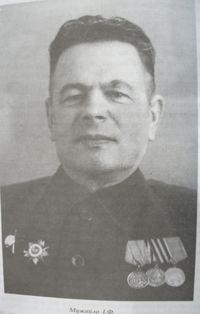 Мужайло Иван Фёдорович