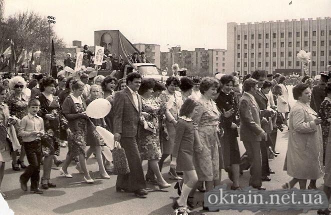 Площадь Победы 1 мая 1981 года - фото № 231