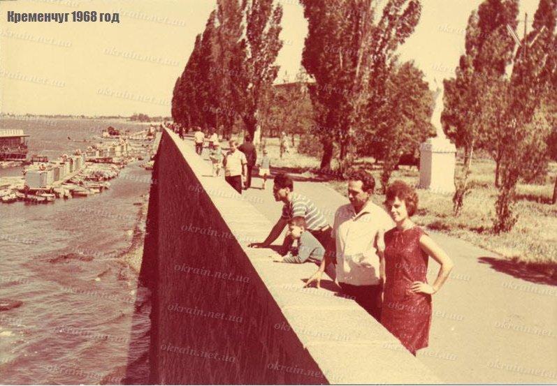 Набережная Днепра в Кременчуге 1968 год - фото № 378