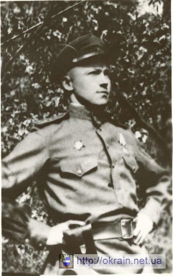 Новиков Ф.М. - поднял флаг над освобождённым Кременчугом - фото № 288