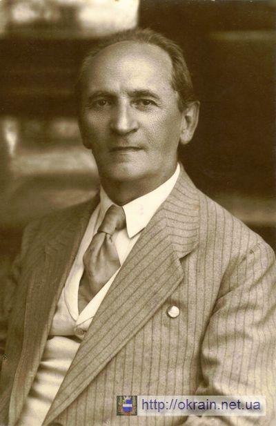 Пётр Милорадович Кременчуг 9 декабря 1924 года - фото № 306