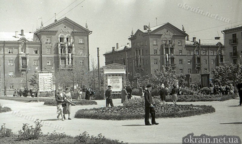 Центр города Кременчуг апрель 1961 года - фото № 111