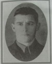 Петько Григорий Федорович