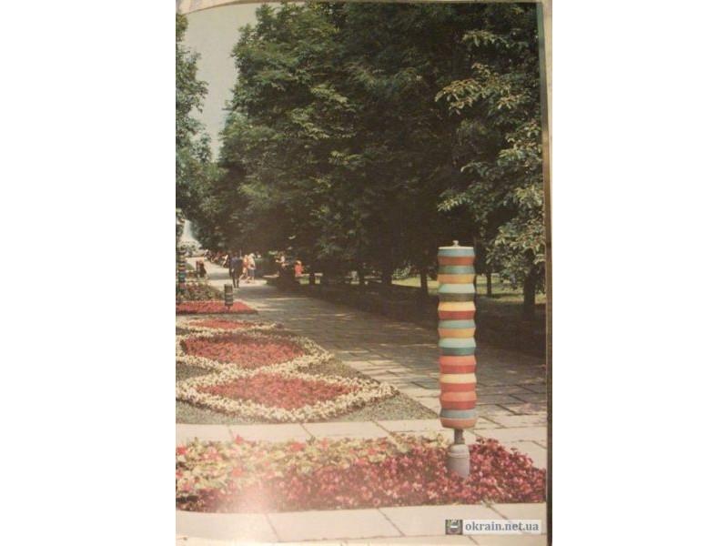 Фонари в сквере «Октябрьский» Кременчуг 1985 год фото номер 685