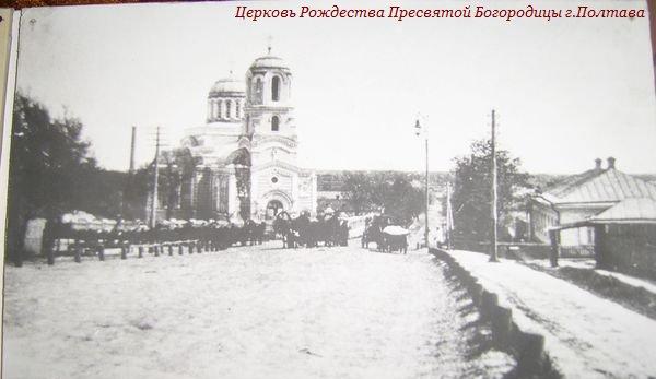 Церковь Рождества Пресвятой Богородицы - фото № 321