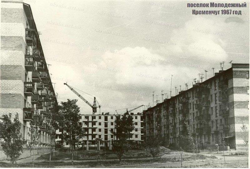 Посёлок молодёжный строится 1967 год - фото № 371