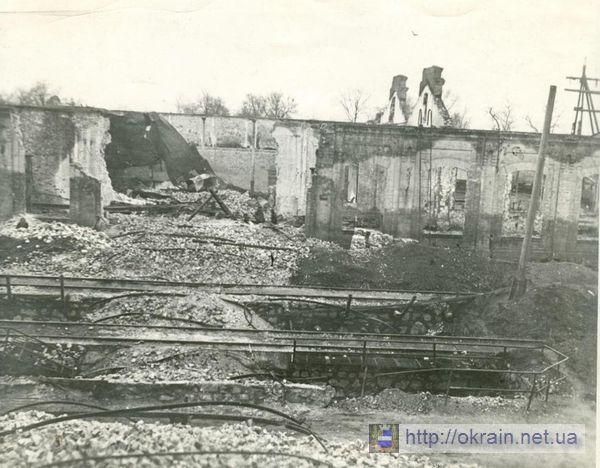 Разрушенная Кременчугская городская электростанция 1943 год - фото № 328