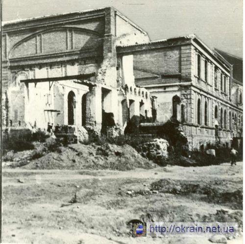 Руины здания Народной аудитории в Кременчуге 1943 год - фото № 318