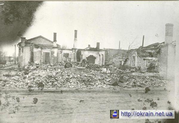 Руины табачной фабрики в Кременчуге 1943 год - фото № 361