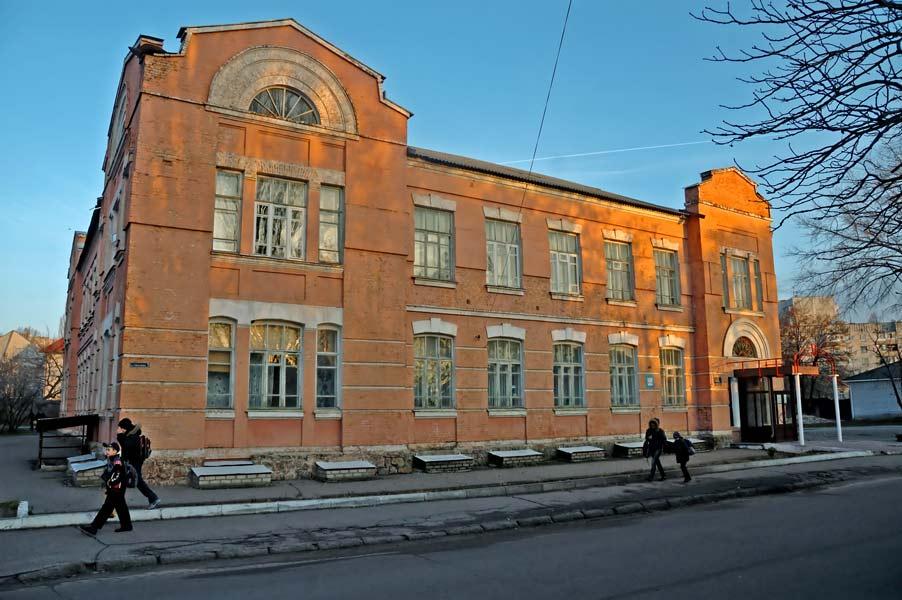 Кременчугская школа № 1 - фото № 204