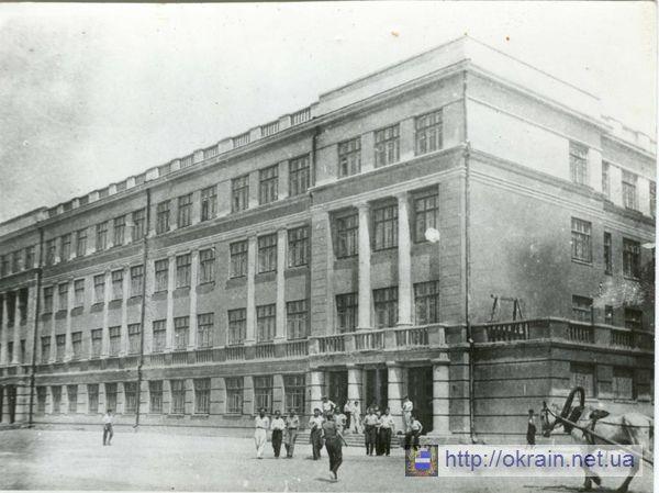 До войны школа № 4 в Кременчуге - фото № 311