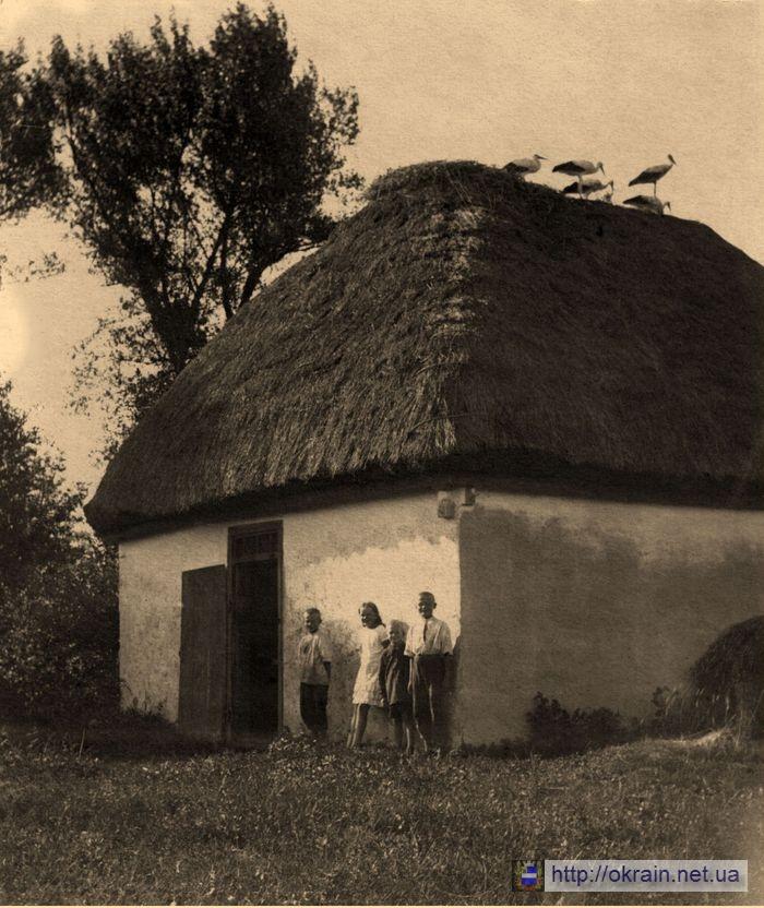 Село Запсилье Кременчугского района 1932 год - фото № 344