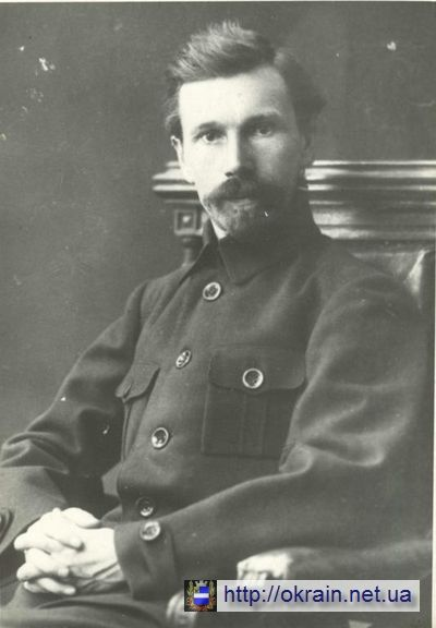 Смирнов П.Д. - Руководитель большевистской организации в Кременчуге - фото № 362