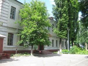 Кременчуцький професійний Ліцей сфери послуг