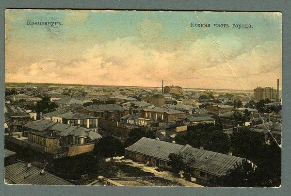 Южная часть города Кременчуга - открытка № 199